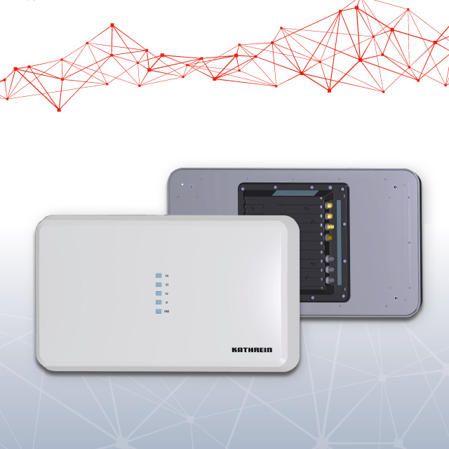 ARU 8500 RFID Antenna Reader