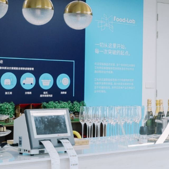 Avery Dennison Intelligent Labels Food Lab Unveiled in Shanghai