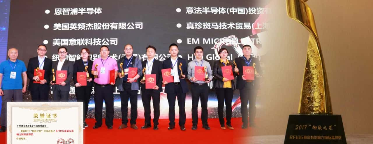 Confidex was awarded based on its pioneering achievements in the China market, since 2006.
