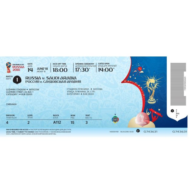 "HID Global  is ""official ticket producer"" for 2018 FIFA World Cup"