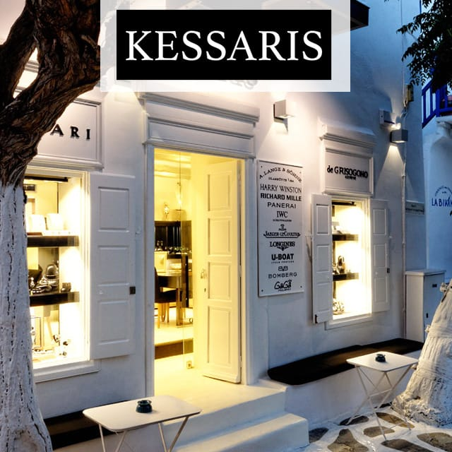 Kessaris tracks and locates jewelry and watches with RFID